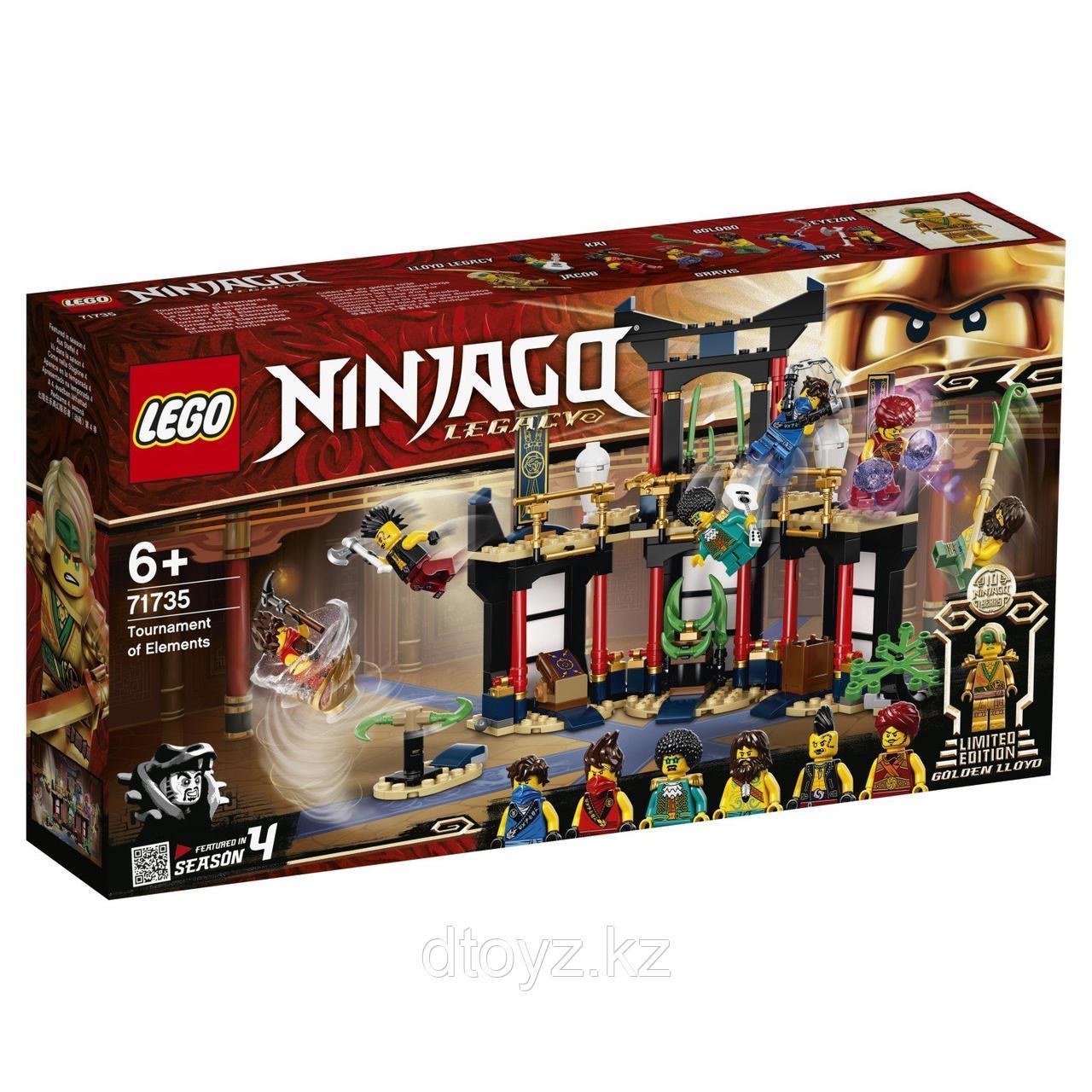Lego Ninjago Турнир стихий 71735