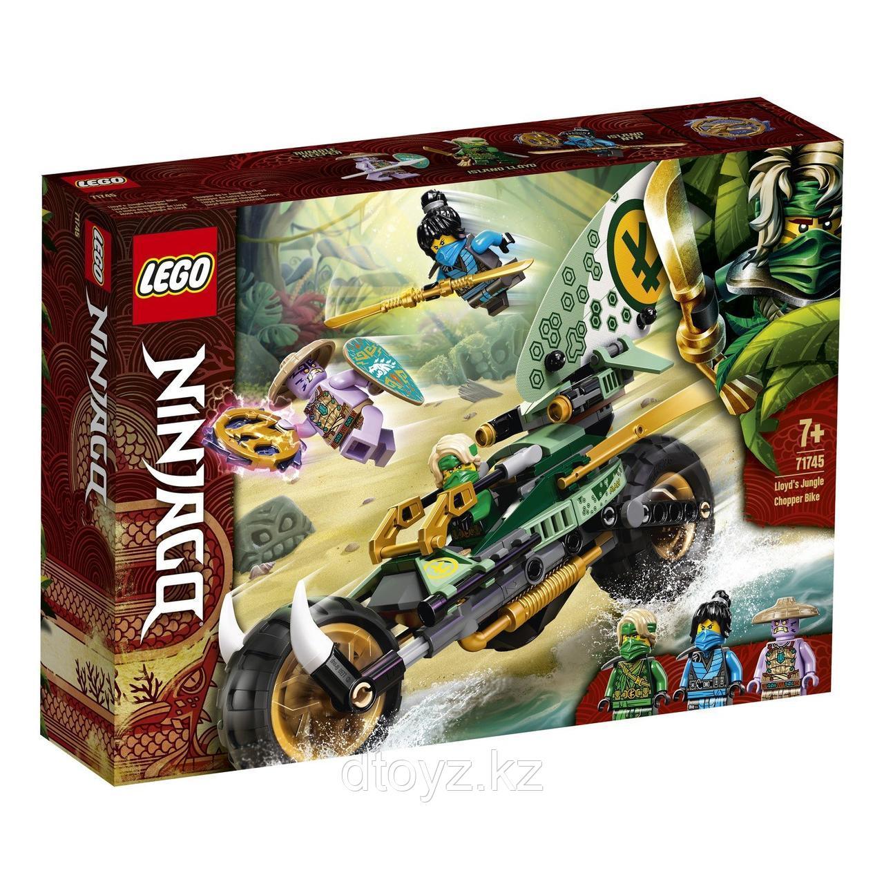 Lego Ninjago Мотоцикл Ллойда для джунглей 71745