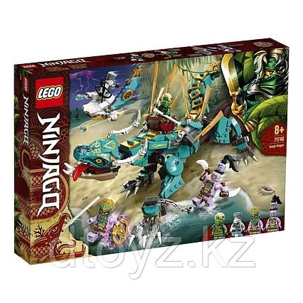Lego Ninjago Дракон из джунглей 71746
