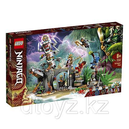 Lego Ninjago Деревня Хранителей 71747