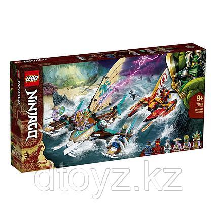 Lego Ninjago Морская битва на катамаране 71748