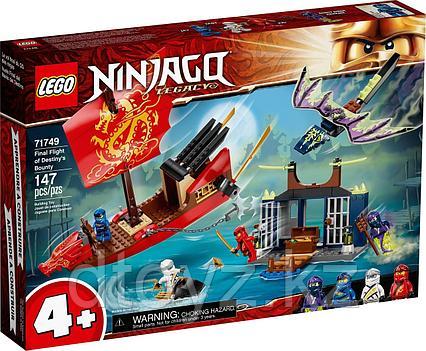 Lego Ninjago Дар Судьбы Решающая битва 71749