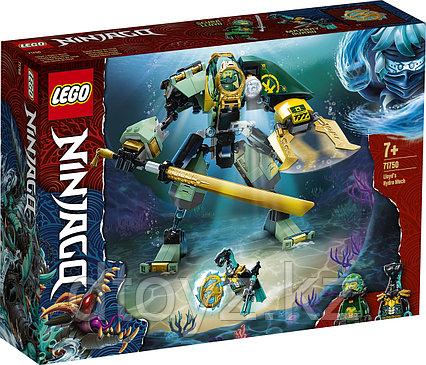 Lego Ninjago Водный робот Ллойда 71750