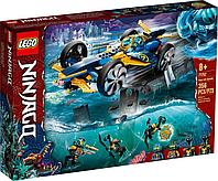 Lego Ninjago Спидер-амфибия ниндзя 71752