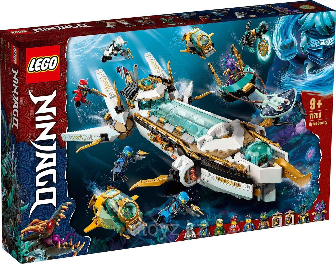 Lego Ninjago Подводный Дар Судьбы 71756