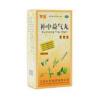 "Болюсы ""Bu Zhong Yi Qi Wan"" Бучжун И ци Вань для лечения желудка, 192 шт"