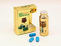 Препарат для повышения потенции тигр «Tiger's prestigious life» 10 таблеток