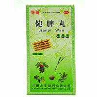 Болюсы Цзянь пи Вань (Jian Pi Wan) при заболеваниях ЖКТ, 192 шт