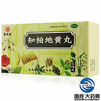 Болюсы Чжи Бай Ди Хуан Вань (Zhibai Dihuang Wan ) - для лечения почек, 200 шт