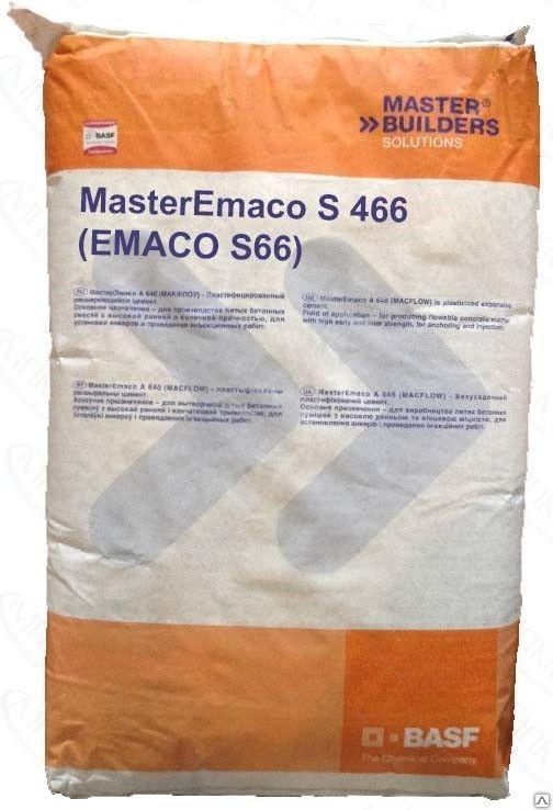 Ремонтный состав MasterEmaco S 466
