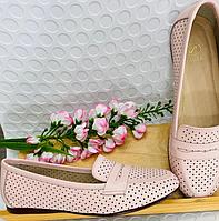 Балетки кожаные с перфорацией розового цвета