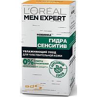 Крем для лица L'Oreal Men Expert Hydra Sensitive увлажняющий с березовым соком, 50 мл