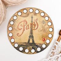 """Заготовка для вязания """"Круг. Travel to Paris"""" 10 см"""