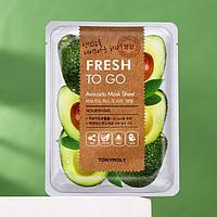 Тканевая маска для лица TONYMOLY Fresh To Go с экстрактом авокадо, 22 г