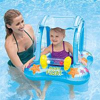 "Круг для плавания ""KIDDIE FLOAT"" 81х66 см, 56581"