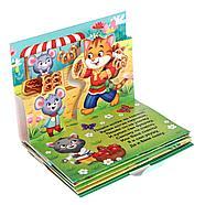 Книжки-панорамки 3D набор «Потешки» 2 шт по 12 стр., фото 3