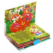 Книжки-панорамки 3D набор «Потешки» 2 шт по 12 стр., фото 4