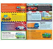 Книги-вырезалки набор «Бумажные поделки», 4 шт. по 20 стр., формат А4, фото 4