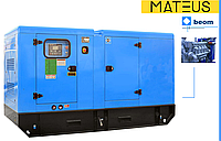Дизельный генератор 121 кВт 380В MS01314 Mateus (в тихом кожухе)