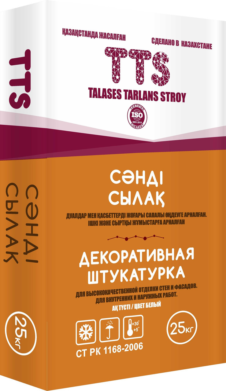 "Белая декоративная штукатурка ""TTS"" 25 кг 3.5 фракция"