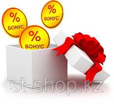 Бонусная программа от торгово-сервисной компании ШТИЛЬ.kz