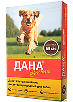 Дана Ультра ошейник инсектакарицидный для собак 60 см