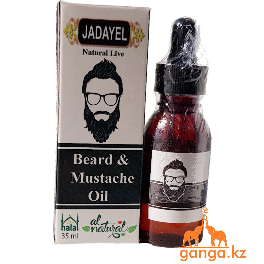 Масло для роста бороды (Beard & Mustache Oil), 35 мл