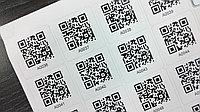 Печать самоклеящихся этикеток с Data Matrix, QR-кодом