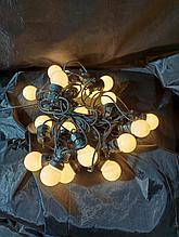 Гирлянда Belt Light LED Econom. Гирлянда 10 метров. Гирлянда для кафе, ретро гирлянда, гирлянда с лампочками