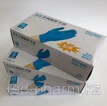 Перчатки одноразовые нитриловые Wally Plastic, синие, 50 пар, размер S, фото 3