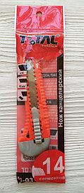 Нож канцелярский,пластмассовый, 14 сегментов, 18мм.  Total Tools