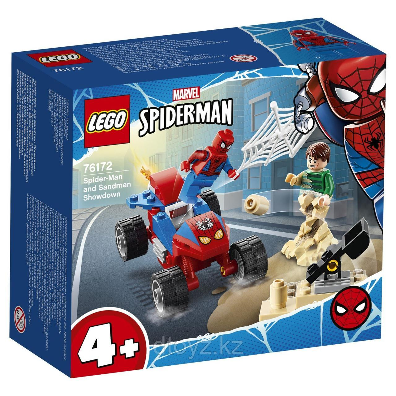 LEGO Marvel Super Heroes Бой Человека-паука с Песочным человеком 76172