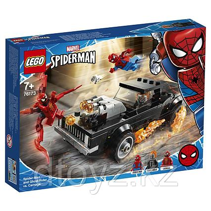 LEGO Marvel Super Heroes Человек-Паук и Призрачный Гонщик против Карнажа 76173