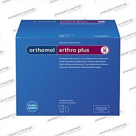 Препарат для суставов Orthomol Arthro Plus капсулы + порошок (30 дней)