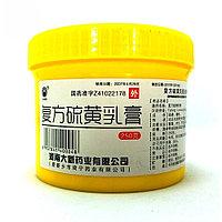Серный крем-мыло от псариаза, дерматита, чесотки Fufang Liuhuang Rugao