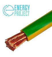 Провод  ПВ-1 1,5 желт-зелен  0,45 кВ (500)   ГОСТ, фото 2