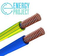 Провод  ПВ-1 1,5 желт-зелен  0,45 кВ (500)   ГОСТ, фото 3