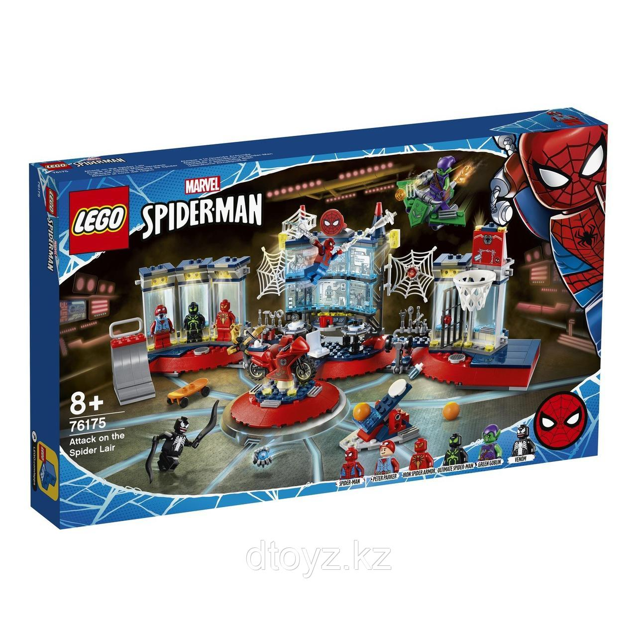 LEGO Marvel Super Heroes Нападение на мастерскую паука 76175