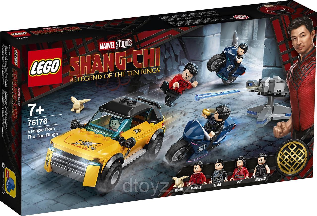 LEGO Marvel Super Heroes Побег от Десяти колец 76176