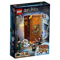 Lego Harry Potter Учёба в Хогвартсе Урок трансфигурации 76382