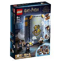 Lego Harry Potter Учёба в Хогвартсе Урок заклинаний 76385