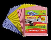 Салфетки универсальные Freshouse Экономия (разноцветные), 20 шт