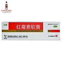 Эритромициновая мазь для лечения инфекционных заболеваний кожи и мягких тканей