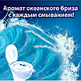 Чистящее средство для унитаза Bref Сила-Актив Океанский Бриз 3х50г, фото 4