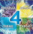 Чистящее средство для унитаза Bref Сила-Актив Океанский Бриз 3х50г, фото 5