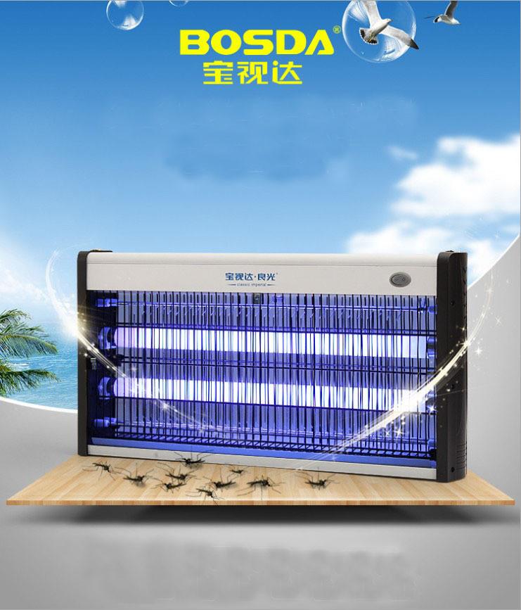 Ловушка для комаров - уничтожитель насекомых электрическая
