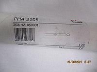 Нажимная планка РНА-2105, серый