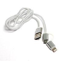 Kабель PowerPlant Quick Charge 2A 2-в-1 cotton USB 2.0 AM Lightning/Micro 1м silver