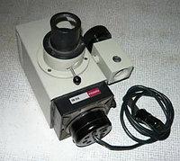 Осветитель люминесц. ОИ-18А (к Микмед, МБС-10)
