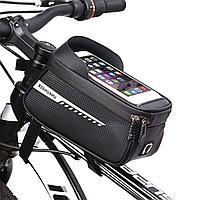 Барсетка для велосипеда